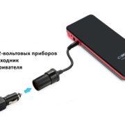 CARKU E-Power-21-connect-12V