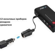 CARKU E-Power-37