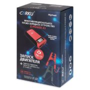 CARKU E-Power-43-pack-new