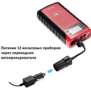 CARKU E-Power-43-connect-12V