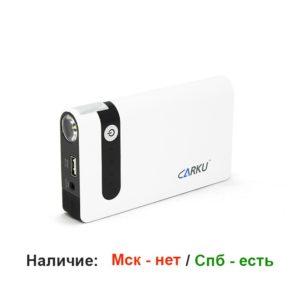 Е-3 чб наличие нет-есть