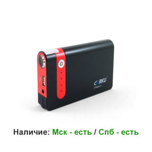 carku-e-power-3