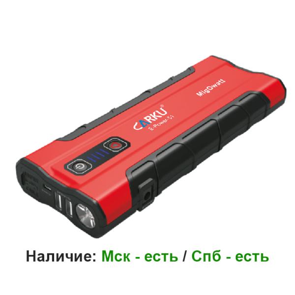 CARKU E-Power-51