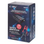 CARKU E-Power-37-pack-new