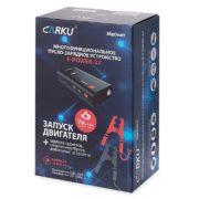 CARKU E-Power-37-pack-new