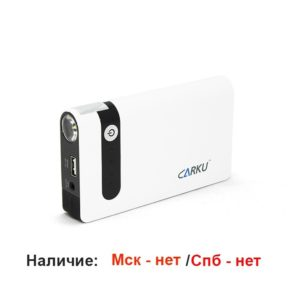 Carku E-Power-3